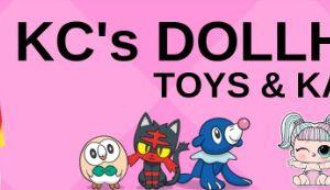 Youtubeチャンネル【KC's Dollhouse Toys & Kawaii Fun】さんにぷちまりー沖縄北谷店を取り上げて頂きました!
